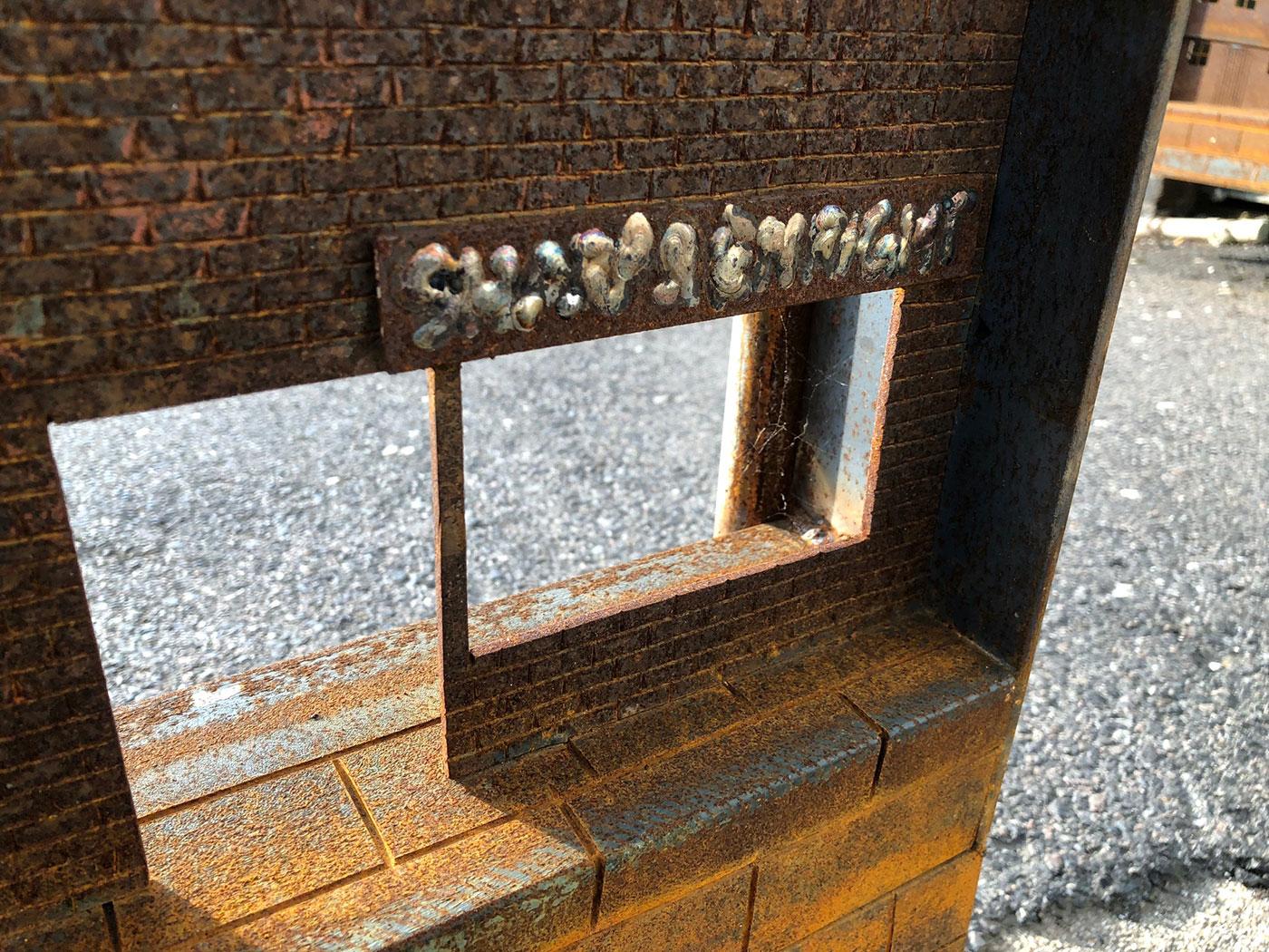 Cullins Gate 1